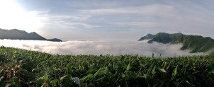 Mt.Tanigawa_dake